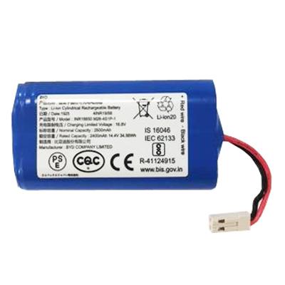 Batterie rechargeable pour robot Aertecnica TR800, Aertecnica RTR808